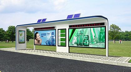 太阳能公交候车亭系列TYN-4004