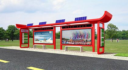 太阳能公交候车亭系列TYN-4005