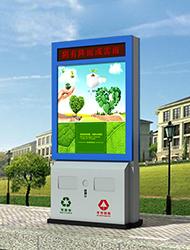 广告垃圾箱LJX-1026