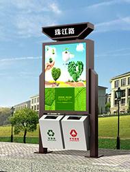 广告垃圾箱LJX-1024