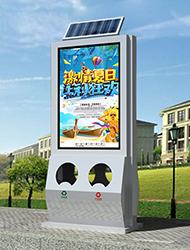 广告垃圾箱LJX-1027