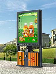 广告垃圾箱LJX-1022