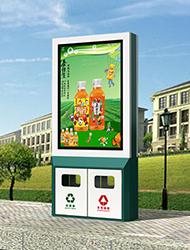 广告垃圾箱LJX-1021